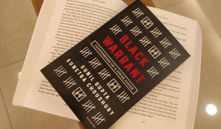 Black Warrant: Confessions of a Tihar Jailer by Sunil Gupta and Sunetra Chauhan