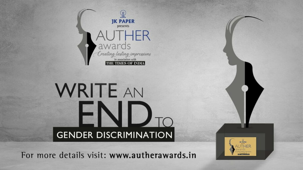 AutHer Awards