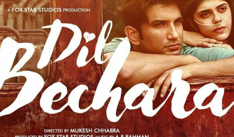 2 reasons why Dil Bechara, the last movie of Sushant Singh Rajput has stirred every romantic movie-lover heart