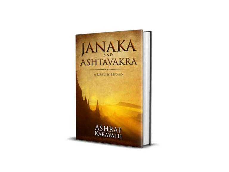 Book review Janaka and Ashtavakra by Ashraf Karayath