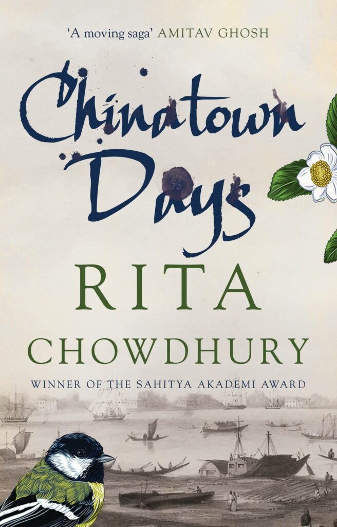 32 books by Asian authors you should read once in your lifetime - Chinatown Days by Rita Chowdhury