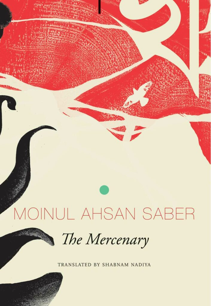 32 books by Asian authors you should read once in your lifetime - The Mercenarry by Moinul Ahsan Saber