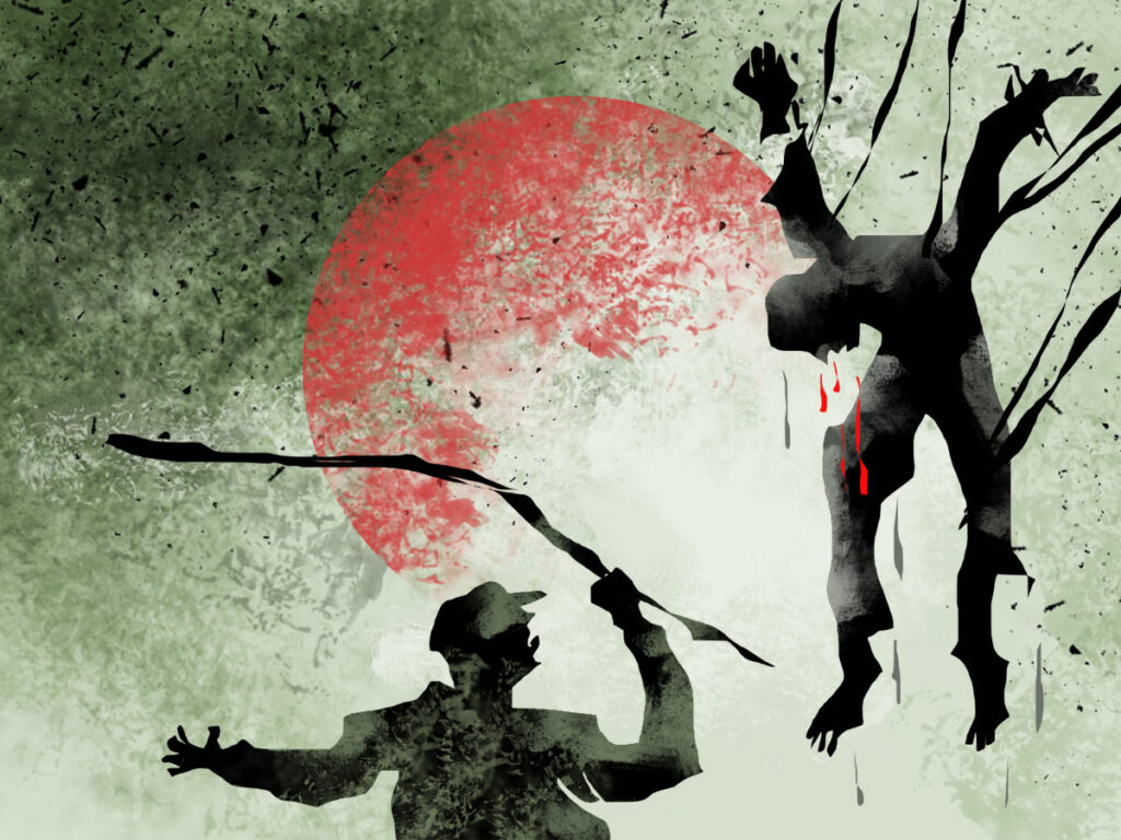 32 books by Asian authors you should read once in your lifetime - The Demoness by Niaz Zaman