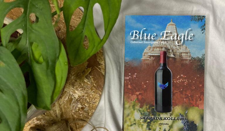 Book review of Blue Eagle by Sharada Kolluru