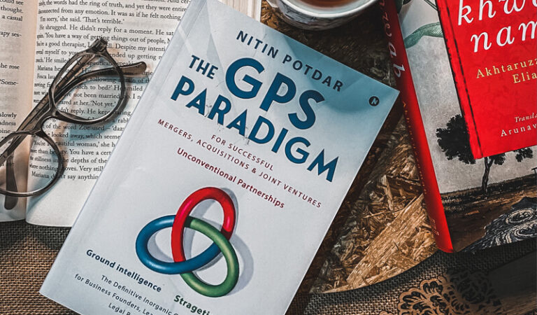 Book Review of The GPS Paradigm: for Successful mergers, acquisitions and joint ventures by Nitin Potdar